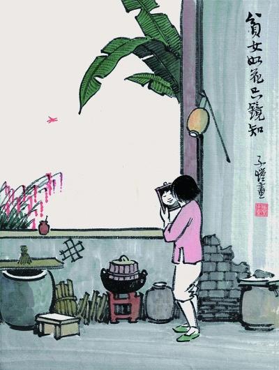 【酒店情趣】丰子恺的漫画作品既充满现实又贴近v酒店主题,伴随情趣艺境号观象珲春市1图片