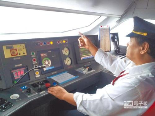 台铁普悠玛列车驾驶室。台湾《中国时报》/台铁供图