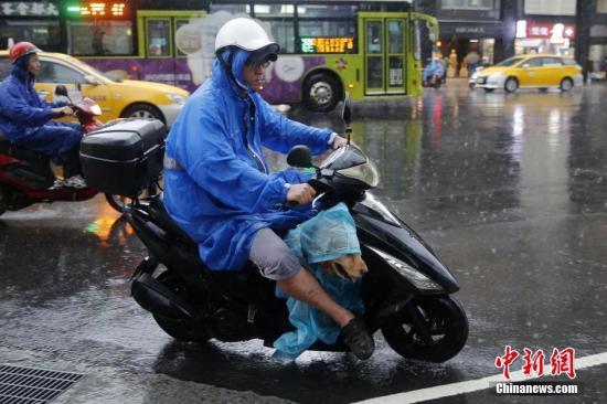 资料图:台湾豪雨