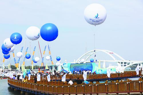 2017年中国(厦门)国际游艇展开幕式现场