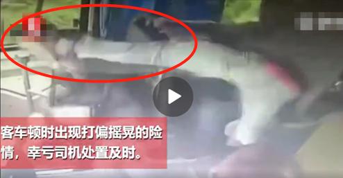 抢夺驾驶员方向盘的男乘客被踹开