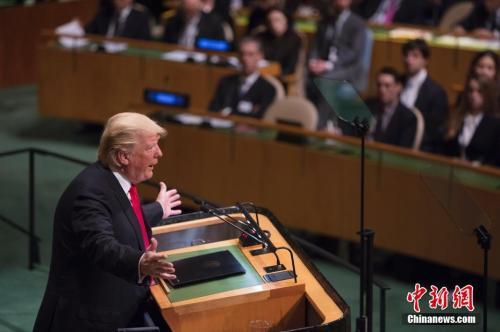 美国全面重启对伊朗制裁 伊朗外交部:不会被吓倒