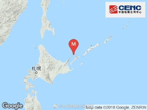 图片来源:国家地震台网微博