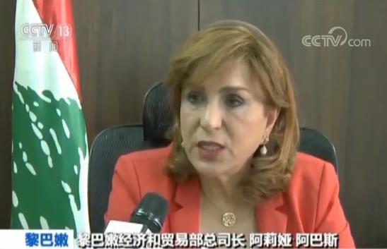 黎巴嫩���和�Q易部�司�L�M博��是��很棒的平�_ �槎��提供�Q易�C��