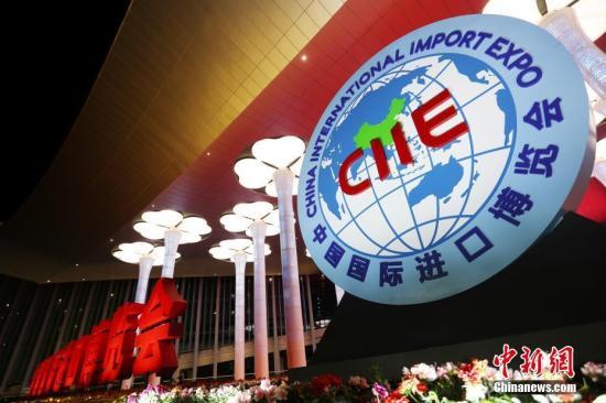 意大利副总理率团出席中国进博会 190家企业参展