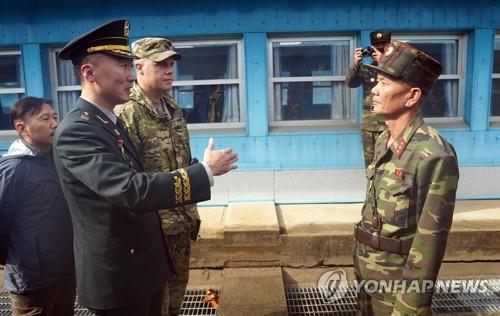 韩媒韩朝美开会讨论开放板门店共同警备区