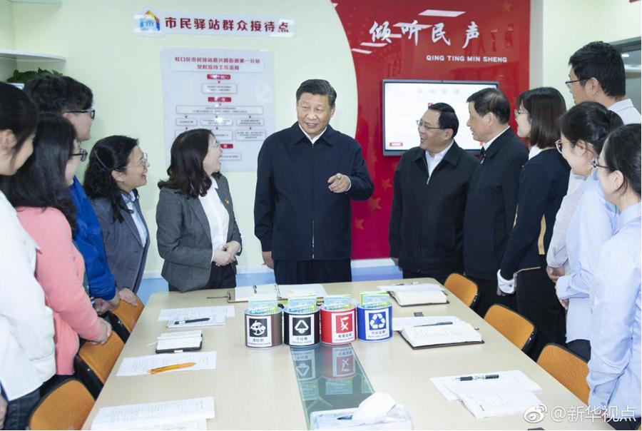 习近平寄语上海:勇创国际一流城市管理水平_新闻频道