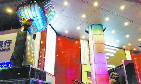大型KTV更有现场感、互动感和参与感。