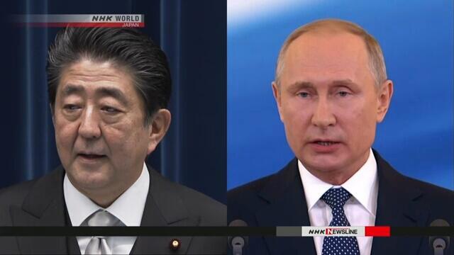 俄总统府称普京将与安倍在新加坡举行会谈