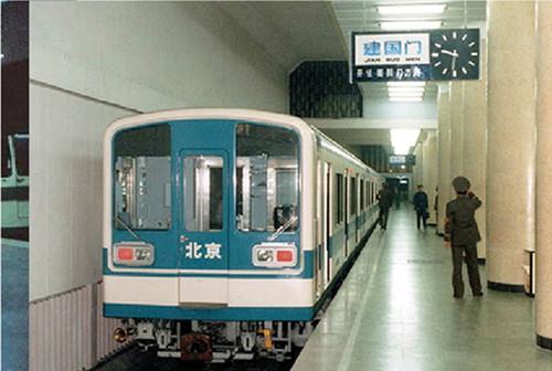 日本地铁_日本援助金额约占北京地铁一号线总投资的20%.