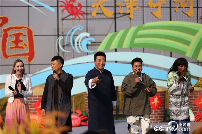 丰收中国 走进天津宁河