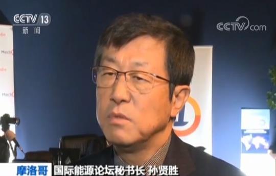 国际能源论坛秘书长进博会传递中国坚持对外开放决心