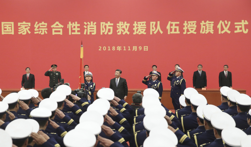 11月9日,国家综合性消防救援队伍授旗仪式在人民大会堂举行。中共中央总书记、国家主席、中央军委主席习近平向国家综合性消防救援队伍授旗并致训词。