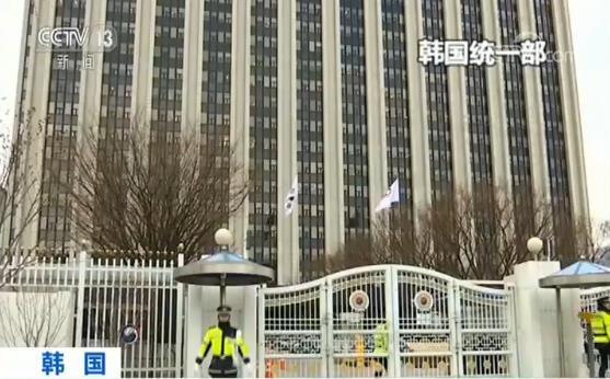 韩国统一部金正恩或年内访韩且有必要