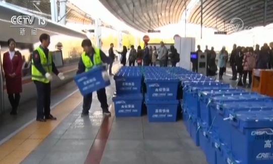 复兴号高铁首开快递车厢 助力双十一活动