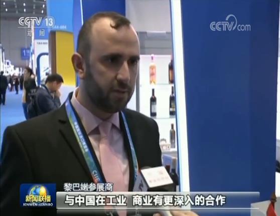 """北京赛车龙虎规则:首届中国国际进口博览会:我的""""进博会""""印象"""