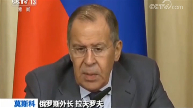 奥军官为俄从事间谍活动?俄方表示震惊并提出抗议!