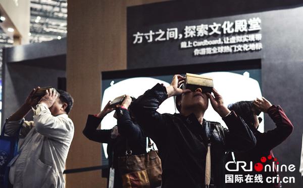 图片默认标题_fororder_首届中国国际进口博览会上展