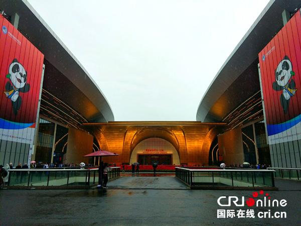 图片默认标题_fororder_首届中国国际进口博览会举办