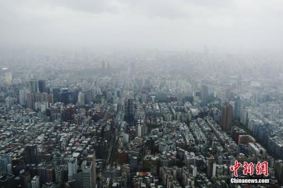 资料图:台北市区。中新社记者 杨程晨 摄