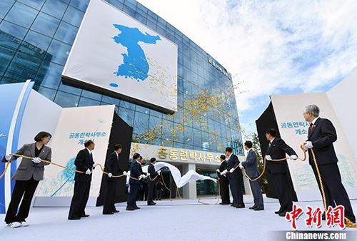 韩媒韩朝开会商讨东海岸公路联合考察日程