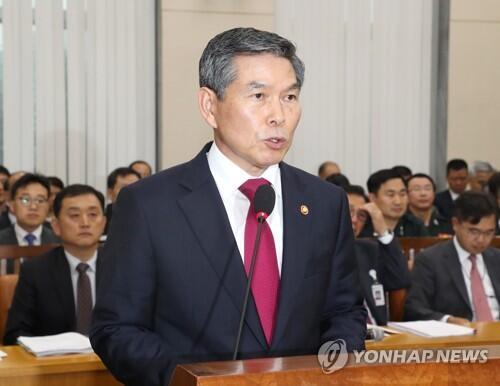 韩防长朝鲜在共同警备区扫雷636颗 扫雷行动已结束