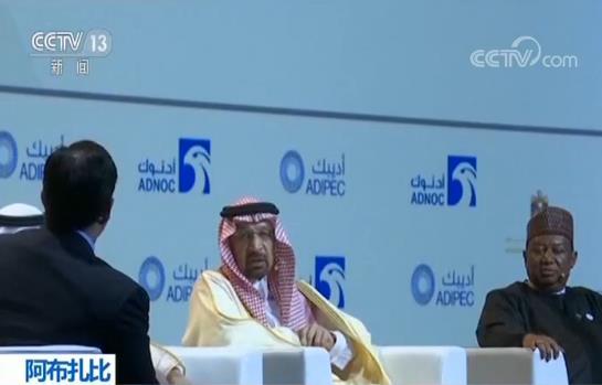 国际油价下跌 沙特计划下月起日均减少石油供应50万桶