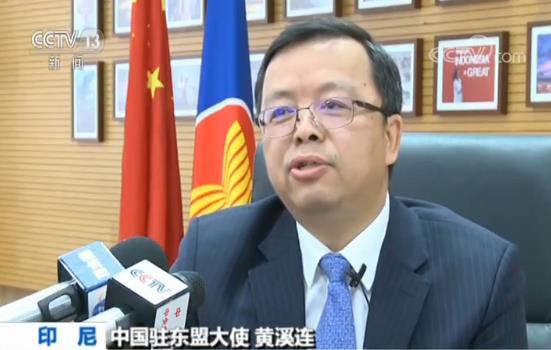 《中国-东盟战略伙伴关系2030年愿景》中国驻东盟大使中国东盟达成一致