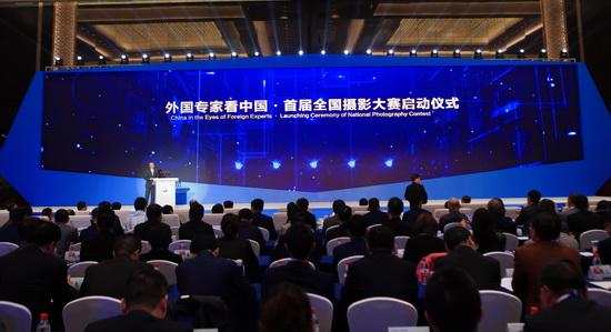 外国专家看中国·首届全国摄影大赛启动仪式在杭州国际博览中心举行