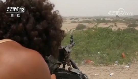 也门 荷台达战事24小时内致139人死亡