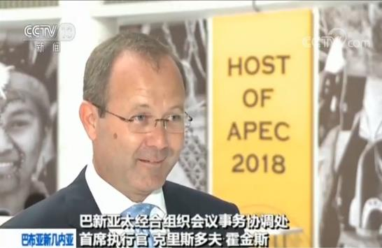 巴布亚新几内亚各界期待中国领导人首访巴新
