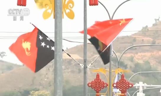 中国驻巴布亚新几内亚大使薛冰两国友好合作将迎来突破性进展