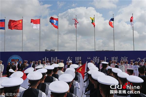 中国与东盟携手奔向2030