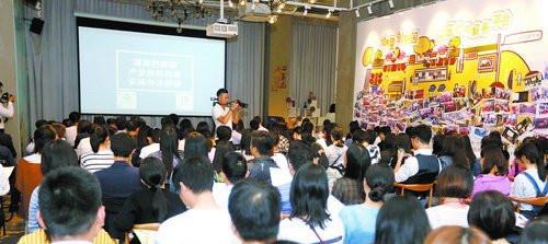 11月14日,湖里创新园创新驿站,政银企对接会