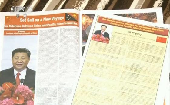 期待中国与巴新关系实现新发展―巴新各界热议习近平主席署名文章