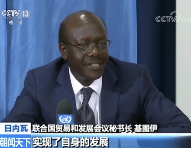 联合国官员进博会为非洲企业提供合作机会