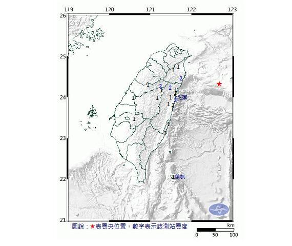 图片来源:台湾气象部门官方网站
