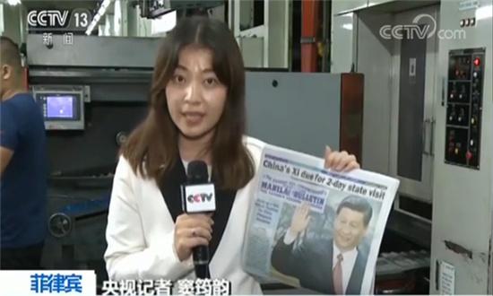 央视记者窦筠韵