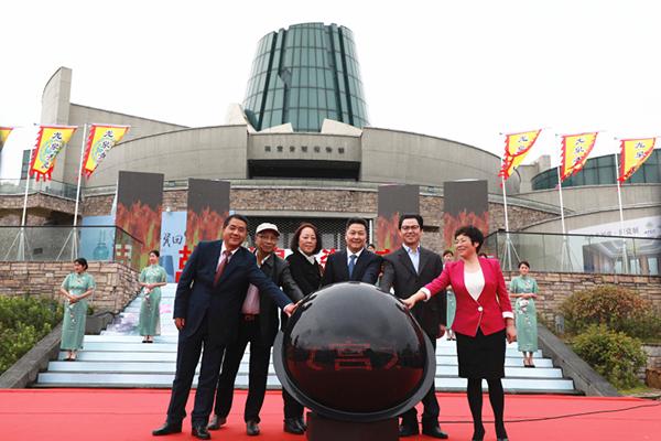故宫博物院藏龙泉窑青瓷精品省亲之旅