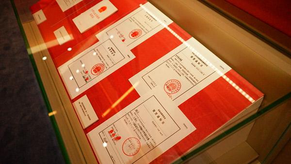 国家监委留置第一案——贵州省委原常委、副省长王晓光案相关文书
