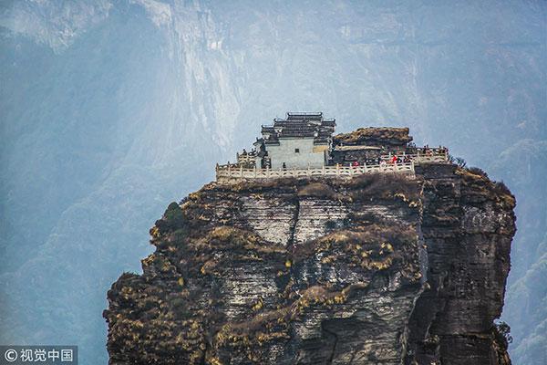 贵州铜仁,梵净山