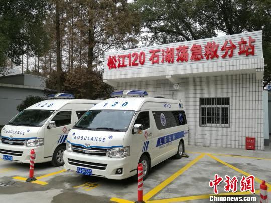 上海构建全国规模最大的院前医疗急救体系