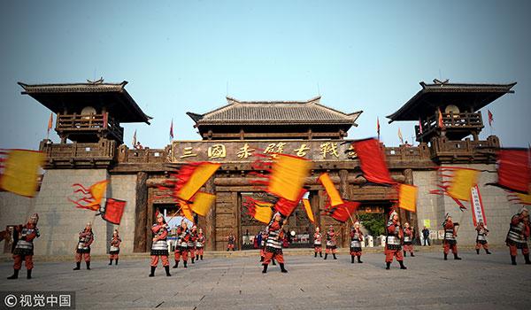 湖北咸宁,三国赤壁古战场景区