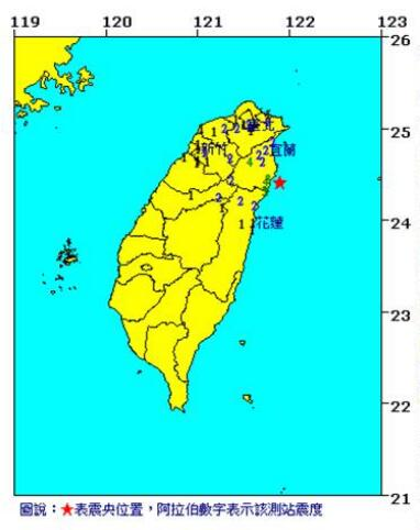超有感狂摇!00:31宜兰发生地震规模4.6 最大震度4级。