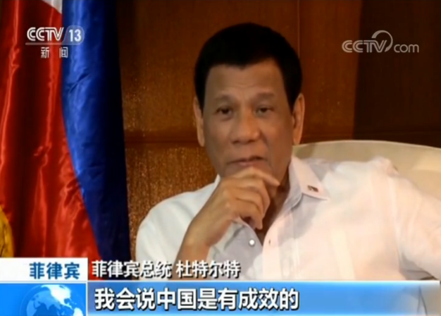 """菲律宾总统杜特尔特接受中国媒体采访 期待推进""""一带一路""""框架下合作"""