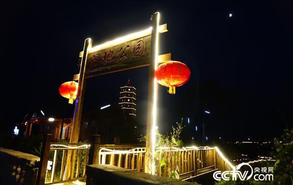 响堂水镇滏阳湿地公园