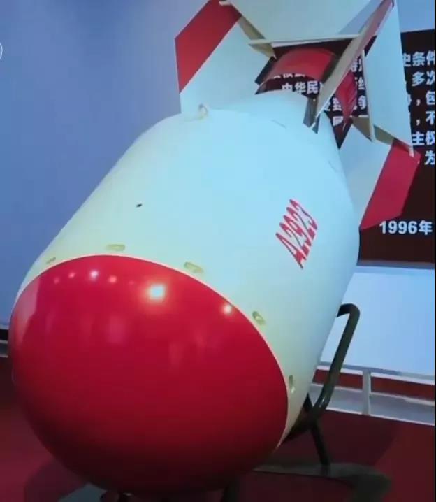中国第一颗原子弹模型。