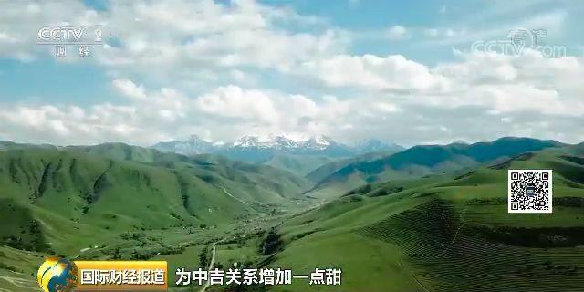 """【我与""""一带一路""""】中国小伙在吉尔吉斯斯坦的""""甜蜜""""事业"""