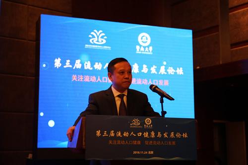 国家卫生健康委流动人口服务中心主任 肖子华