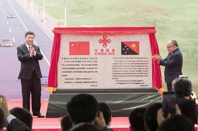 2018年11月16日,国家主席习近平在莫尔兹比港和巴布亚新几内亚总理奥尼尔共同出席中国援建的独立大道移交启用仪式。